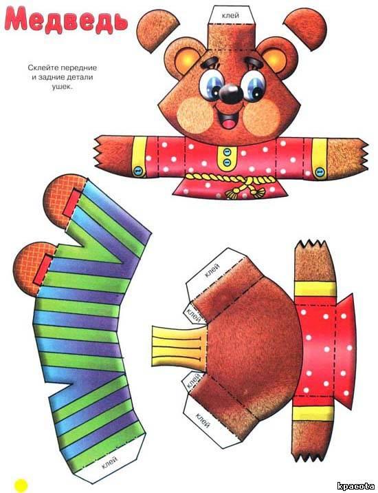 Как сделать медведя из бумаги - 23 Января 2011 - Блог - Красота