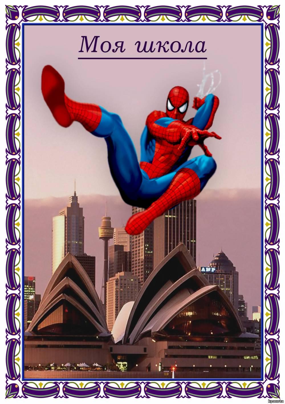 картинки для портфолио человек паук что типа