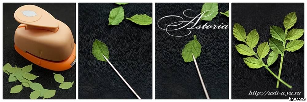 Листочек розы своими руками
